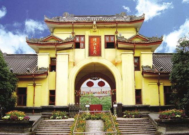 桂林王城景区